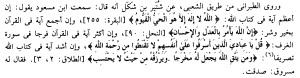 tafsir ibnu katsir jilid 7 hal 108 az zumar ayat 53